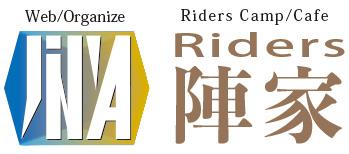 Riders陣家 ライダーズJINYA